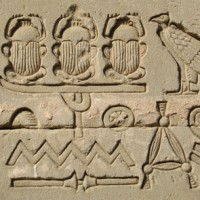 Egypcian carvings